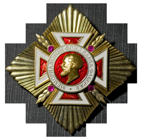 Орден